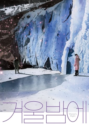 Poster of Winter's Night