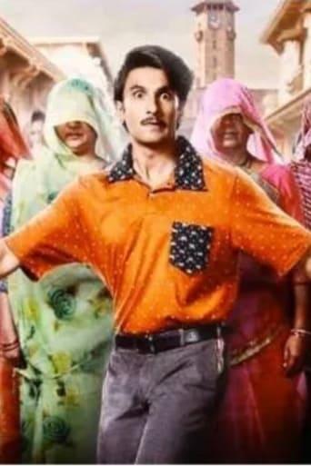 Poster of Jayeshbhai Jordaar