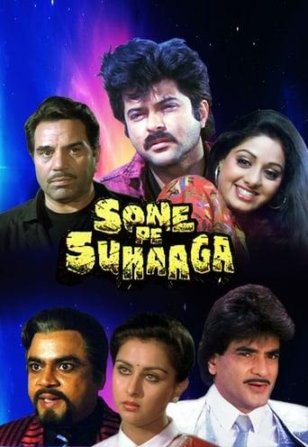 Poster of Sone Pe Suhaaga