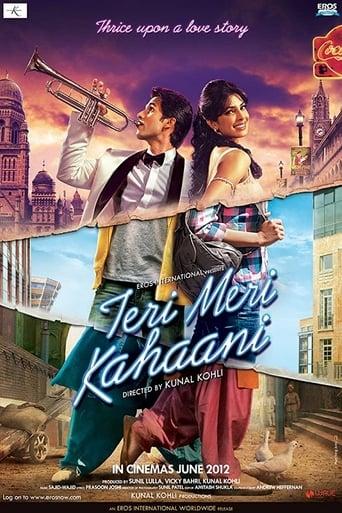 Poster of Teri Meri Kahaani