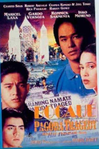 Poster of Bocaue Pagoda Tragedy