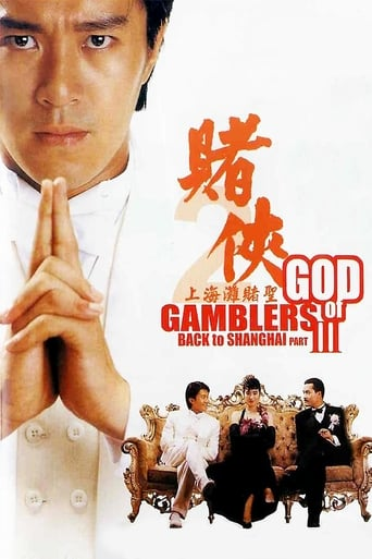 Poster of God of Gamblers III: Back to Shanghai