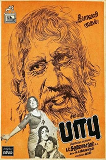Poster of Babu