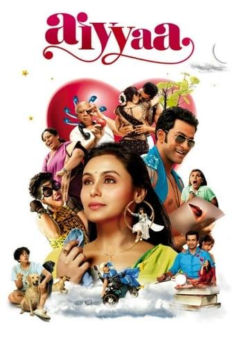 Poster of Aiyyaa