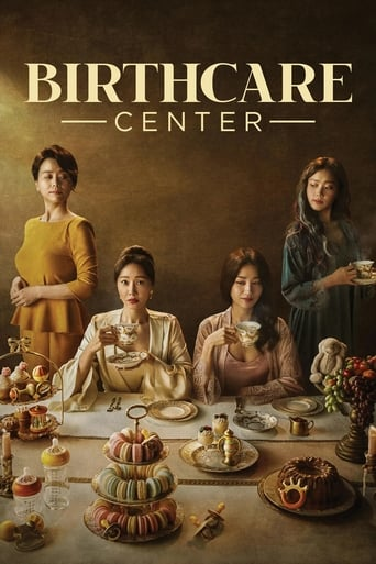 Poster of Birthcare Center