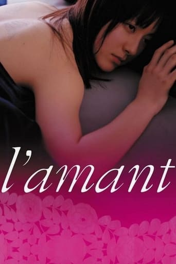 Poster of L'amant