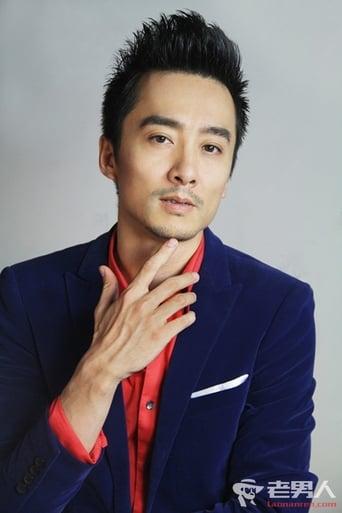 Image of Chao Wu