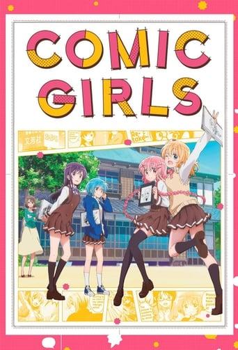 Poster of Comic Girls