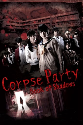 Poster of Corpse Party: Book Of Shadows