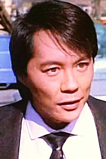 Image of Evan C. Kim