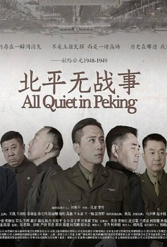 Poster of All Quiet in Peking
