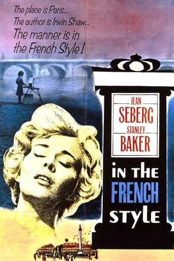 Poster of In the French Style