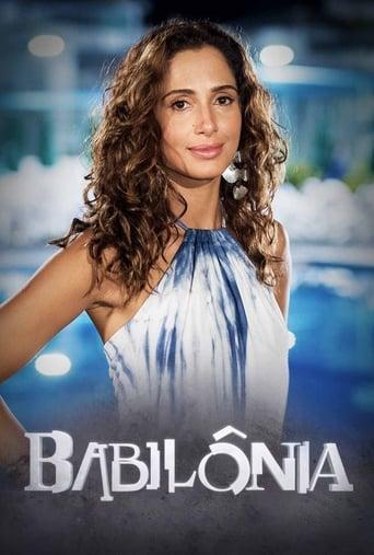 Poster of Babilônia