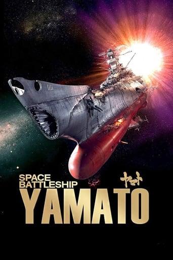 Poster of Space Battleship Yamato