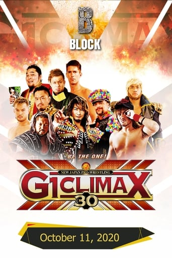 Poster of NJPW G1 Climax 30: Day 14