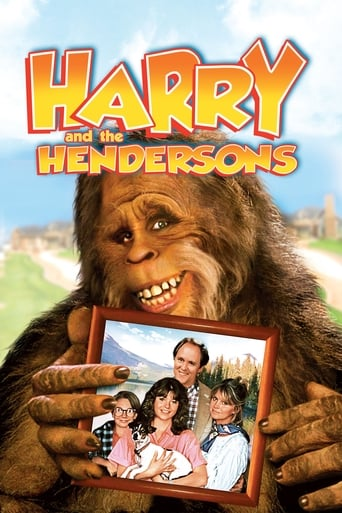 Poster of Harry and the Hendersons
