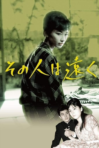 Poster of Distant Love