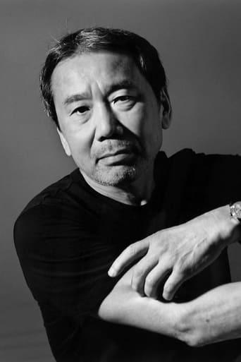 Image of Shochi Tanabe