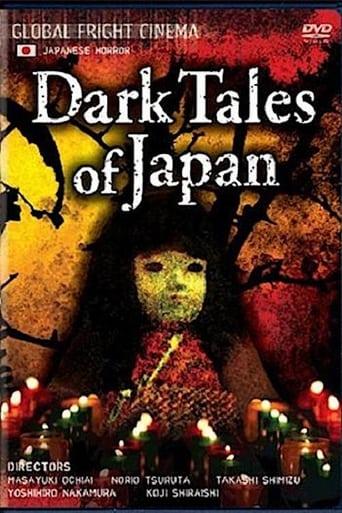 Poster of Dark Tales of Japan