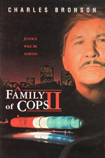 Poster of Family of Cops II