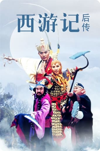 Journey to the West Afterstory