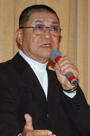 Image of Ichirô Zaitsu