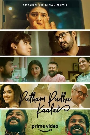 Poster of Putham Pudhu Kaalai