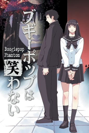 Poster of Boogiepop Phantom