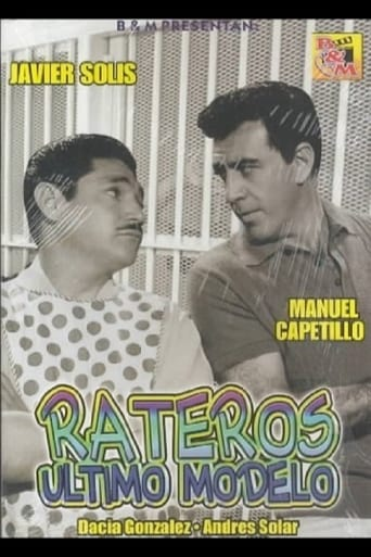 Poster of Rateros último modelo