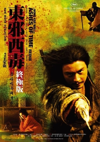 Poster of 東邪西毒:終極版