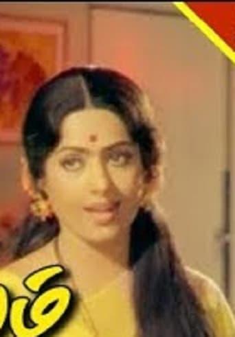 Rishi Moolam poster