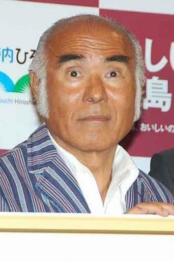 Image of Sabu Kawahara