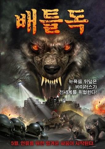 Poster of Battledogs