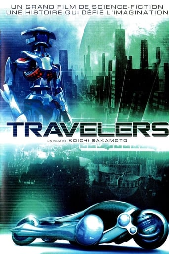 Poster of Travelers, Dimension Police