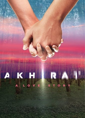 Poster of Akhirat: A Love Story