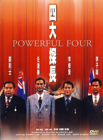 Poster of Powerful Four