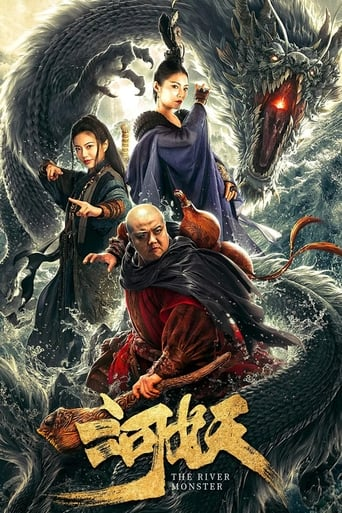 Poster of The River Monster