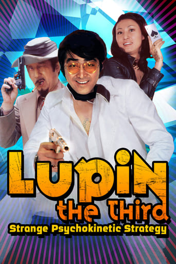 Poster of Lupin the Third: Strange Psychokinetic Strategy
