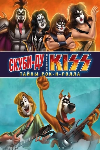 Poster of Scooby-Doo! and Kiss: Rock and Roll Mystery