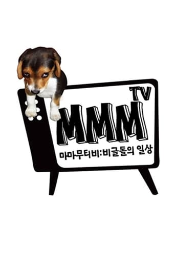 Poster of MMMTV