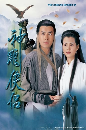 Poster of The Condor Heroes 95