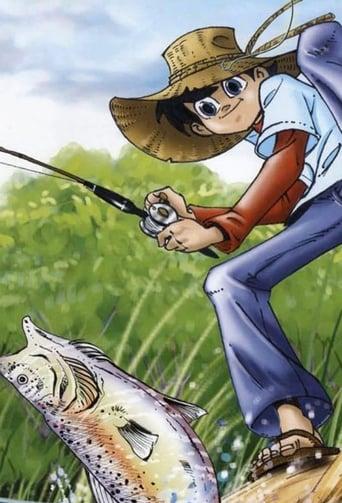 Poster of Fisherman Sanpei