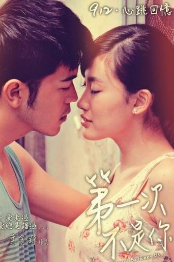 Poster of A Secret Between Us