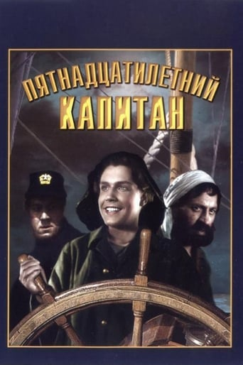 Poster of A Captain at Fifteen