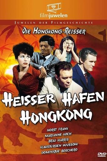 Poster of Hong Kong Hot Harbor