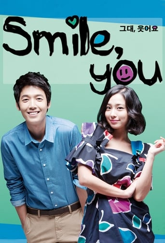 Poster of Smile, You
