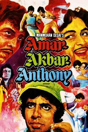 Poster of Amar Akbar Anthony
