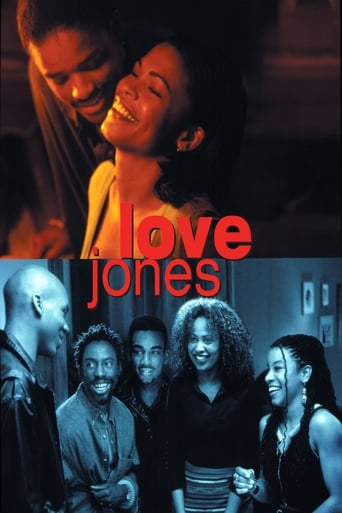 Poster of Love Jones