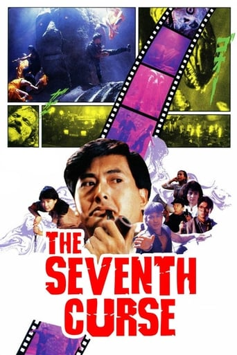 Poster of The Seventh Curse