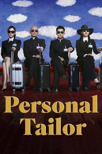 Poster of Personal Tailor